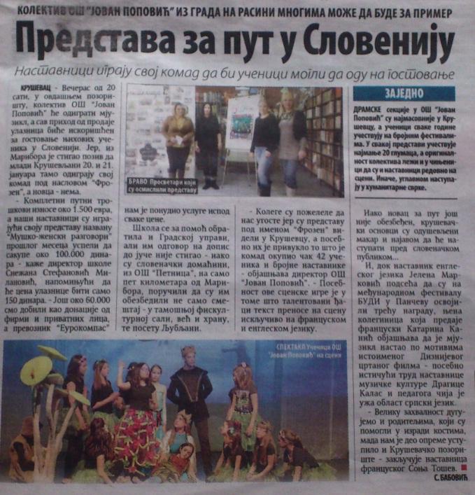Slika iz novina
